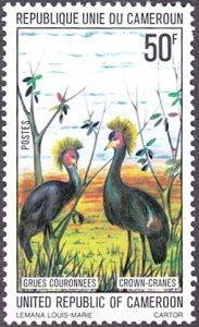 Cameroun # 629 mnh ~ 50fr Birds Ð Crowned Cranes