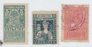 Bulgaria or Yugoslavia? revenue fiscal stamp 7-25-21 -