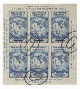 US used Farley souvenir sheets