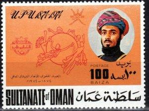 Oman #160 MNH  CV $5.00  (X4225)