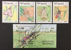 Cambodia 1993 #1318-22, Insects, MNH.