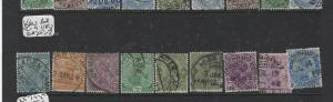 ADEN INDIA USED IN FORERUNNERS  (PP2604B)  KGV  LOT OF 9     VFU   LOT 5