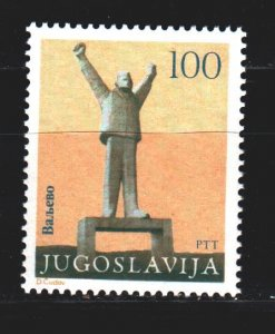 Yugoslavia. 1983. 1991a of the series. Valjevo, Revolution Monument. MNH.