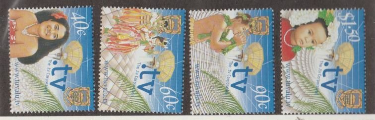 Tuvalu Scott #855-858 Stamps - Mint NH Set