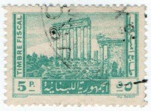 (I.B) Lebanon Revenue : Duty Stamp 5pi