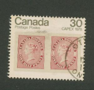 Canada SG 915 VFU