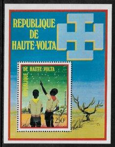 Burkina Faso #C164 MNH S/Sheet - Boy Scouts