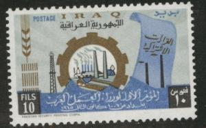 IRAQ Scott 364 MH* 1965 Agriculture and Industry stamp