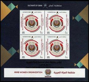 HERRICKSTAMP NEW ISSUES OMAN Sc.# 619a Arab Women Organization S/S