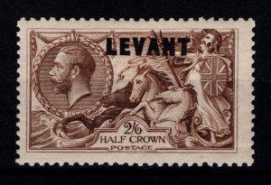 British Levant 1921 George V Definitive Overprint [Unused]