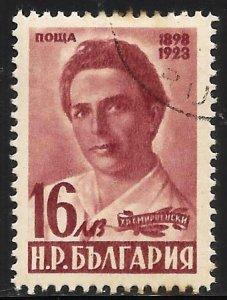 Bulgaria 1948 Scott# 625 Used CTO