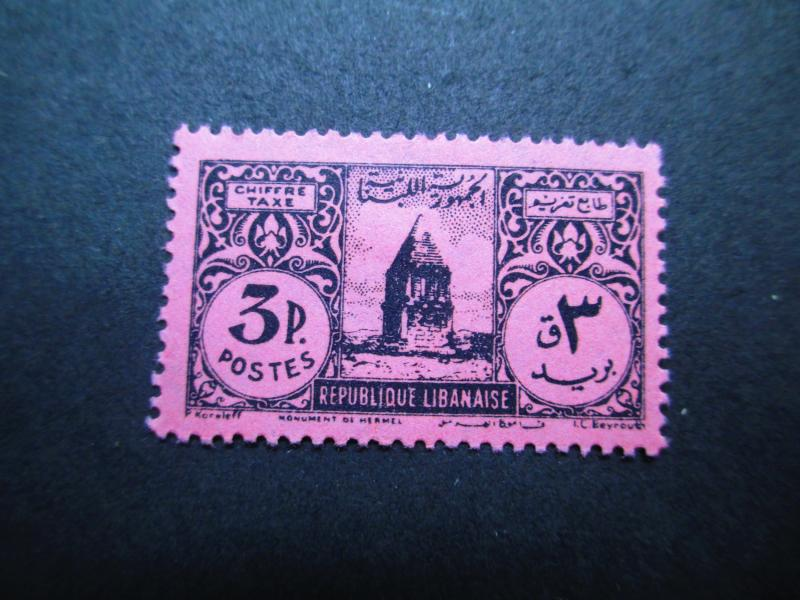 Lebanon #J45  Mint Hinged - WDWPhilatelic