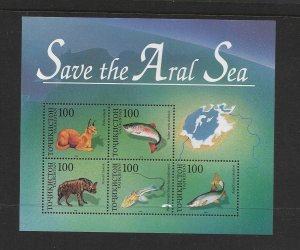 FISH- TAJIKISTAN #91 SAVE THE ARAL SEA  MNH