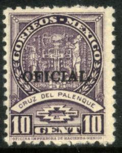 MEXICO O227, 10¢ OFFICIAL. Mint, NH. VF.