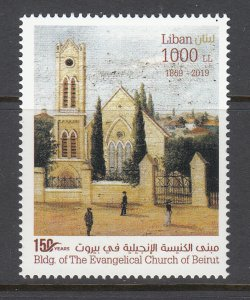 LEBANON- LIBAN MNH 2019 NEW EVANGELICAL CHURCH BEIRUT 150th ANNIVERSARY