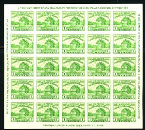 U.S. #730 Unused NH