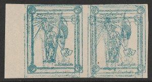 BURMA - JAPANESE OCCUPATION 1943 Peasant 3c IMPERF pair, error double printed.