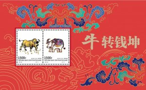 C A R - 2020 - Year of the Ox - Perf Souv Sheet - Mint Never Hinged