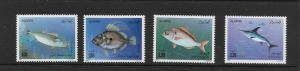 FISH - ALGERIA #902-5  MNH