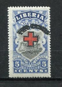 Liberia 1918 Red Cross  Double Overprint On Two Cent MNH ERROR
