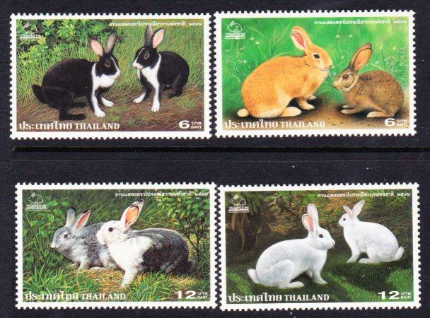 Thailand #1884-87 MNH complete rabbits