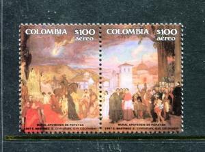 Colombia C776a, MNH, Famous People Ephrain Martinez Zambrano 1987. x23497