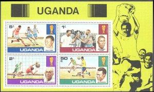 Uganda #184a, Complete Set, 1973, Soccer, Sports, Never Hinged