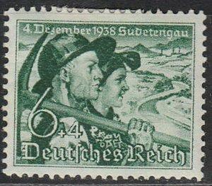 Stamp Germany Mi 684x Sc B132 1938 WW2 Reich Sudetenland Egerland Couple MNH