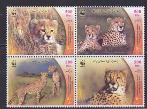 Iran MNH 2876a-d Cheetah WWF 2009