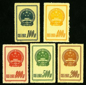 China PRC Stamps # 117-21 VF NH As Issued Catalog Value $70.00