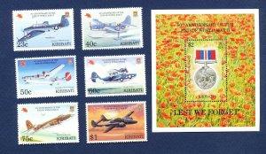 KIRIBATI - Scott 662-668 - FVF MNH - WWII Airplanes - 1995
