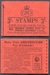 M13g 3/- Crowns Graphite Booklet 1 1/2d INVERTED 3 good perfs