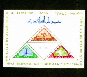 Libya Rare Stamp Sheet #217a XF OG LH