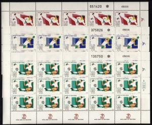 Israel 1081-1083, MNH, 14th Hapoel Games, Bale 1048-1050, 1991 Full Sheets