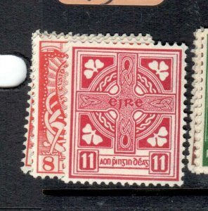 Ireland SG 119c, 121b MOG (3epr)