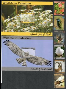 $Palestinian Authority Sc#217-222, 223-224 M/NH/VF stamps+S/S Wildlife, Cv. $27