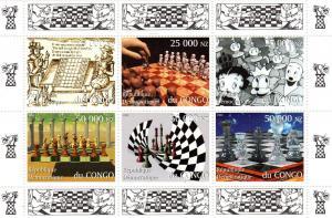 Congo D.R.1999 Chess I / Betty Boop Shlt (6) Perf.MNH