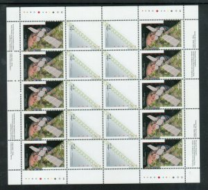Canada #1442b Extra Fine Never Hinged Missing Holograms Full Sheet Of Twenty