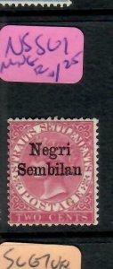 MALAYA NEGRI SEMBILAN  (P1305BB)  QV  SG 1  MNG