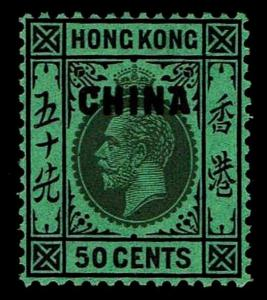 1922-27 Great Britain Offices in China #25 - OGXLH - VF - CV$70.00 (ESP#3701)