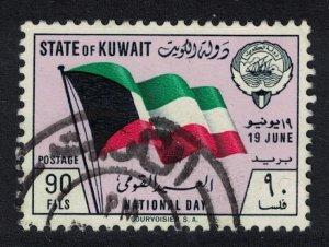 Kuwait Flag National Day 90 Fils Key Value 1962 Canc SC#182 SG#173 MI#172