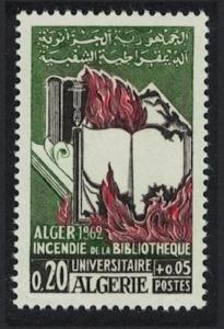 Algeria Reconstitution of Algiers University Library 1v SG#443