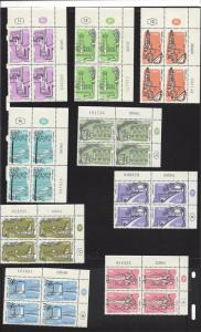 Israel, C18-26,Various Designs Airmail Plt Blocks(4),**MNH**