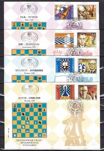 Yugoslavia, Scott cat. 2286 A-H. Chess Masters issue. 4 First day covers. ^