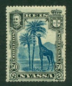 Nyassa 1901 #32 MH SCV (2020) = $1.75