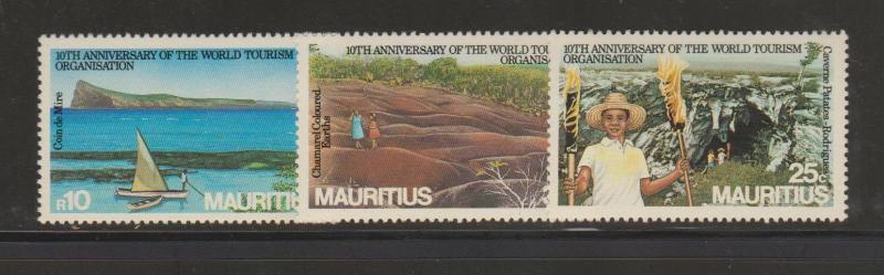 Mauritius Anniversary Of Tourism Set MVLH
