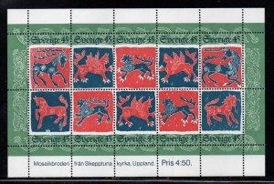 Sweden Sc 1101 1974 Christmas Quilt stamp sheet mint NH