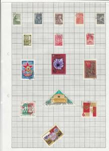 russia stamps page ref 18378