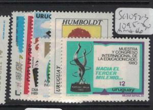 Uruguay SC 1098-3, 1095-8 MNH (3dup)
