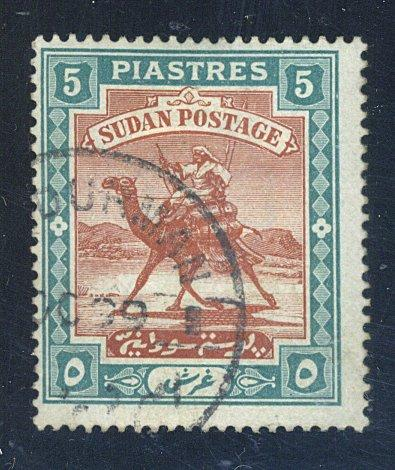 Sudan #15 Used F-VF Cat$21